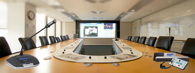 سیستم سالن کنفرانس